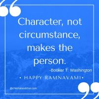 The significance of Ramnauvi